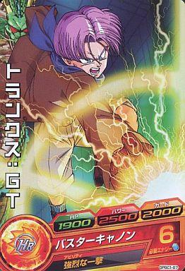 【中古】ドラゴンボールヒーローズ/P/ドラゴンボールヒーローズ カードグミ5 GPBC1-07 [P] : トランクス:GT
