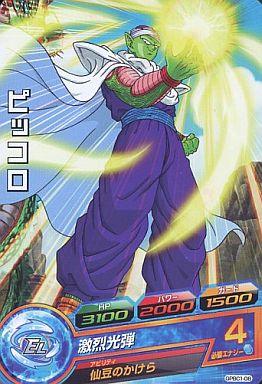【中古】ドラゴンボールヒーローズ/P/ドラゴンボールヒーローズ カードグミ5 GPBC1-08 [P] : ピッコロ