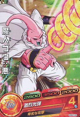 【中古】ドラゴンボールヒーローズ/P/ドラゴンボールヒーローズ カードグミ5 GPBC1-09 [P] : 魔人ブウ:悪