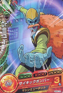 【中古】ドラゴンボールヒーローズ/P/ドラゴンボールヒーローズ カードグミ5 GPBC1-10 [P] : Dr.ミュー