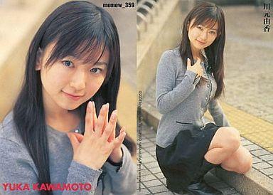 川元由香さんのパンツ姿