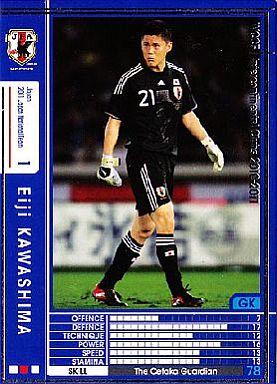 【中古】WCCF/2010-2011 JT01  : エイジ・カワシマ