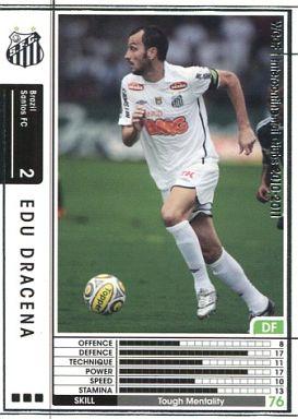 【中古】WCCF/2010-2011 21 : エドゥ・ドラセナ