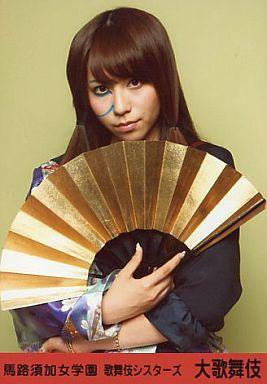 【中古】生写真(AKB48・SKE48)/アイドル/AKB48 歌舞伎シスターズ大歌舞伎(河西智美)/バストアップ/右手金の扇子/マジすか!学園DVD特典写真
