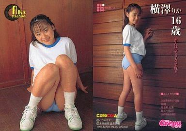 【中古】コレクションカード(女性)/ColleCarA/LUCKY crepu No.073 : 横澤りか/ColleCarA/LUCKY crepu