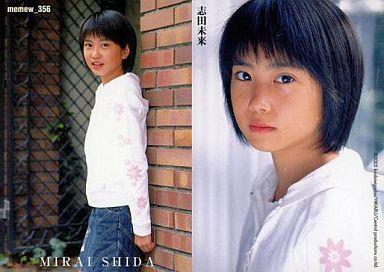 志田未来さんのパンツ姿