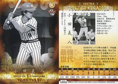 009 : 小田 義人 | 中古 | BBM/...