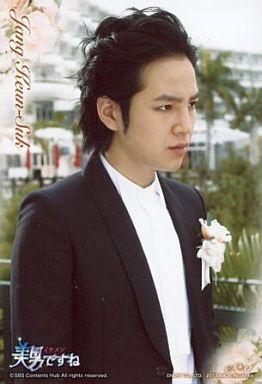 11 : ファン・テギョン(チャン・グンソク)/ドラマ「美男ですね」