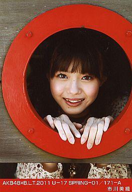 【中古】生写真(AKB48・SKE48)/アイドル/AKB48 市川美織/AKB48×B.L.T.2011/U-17SPRING-01/171-A