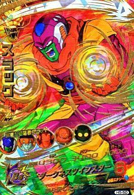 【中古】ドラゴンボールヒーローズ/アルティメットレア/第5弾 H5-50 [アルティメットレア] : スラッグ