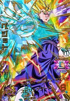 【中古】ドラゴンボールヒーローズ/アルティメットレア/第7弾 H7-40 [アルティメットレア] : ベジット