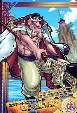 【中古】ARカードダス/C/ワンピース 第03弾 いざ!魚人島へ 03-39 [C] : エドワード・ニューゲート