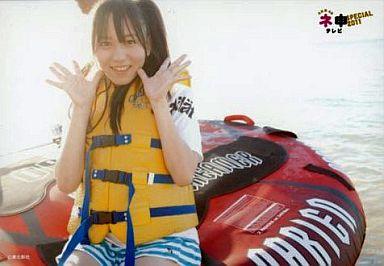 【中古】生写真(AKB48・SKE48)/アイドル/AKB48 大場美奈/写真横向き・ライフジャケット着用/ネ申テレビスペシャル?もぎたて研究生inグアム特典