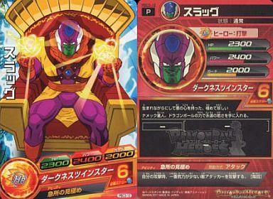 【中古】ドラゴンボールヒーローズ/P/ドラゴンボールヒーローズカードグミ3 PBC3-12 [P] : スラッグ