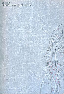 【中古】アニメ系トレカ/けいおん!! トレーディングkyoaniコレクション第4弾 【4-36/S‐class】 : 1/4 平沢 唯