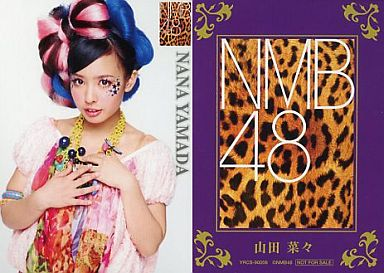 【中古】アイドル(AKB48・SKE48)/NMB48「純情U-19」[TypeA]/CD購入特典 山田菜々/NMB48「純情U-19」[TypeA]/CD購入特典