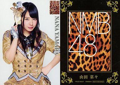 【中古】アイドル(AKB48・SKE48)/NMB48「純情U-19」[TypeB]/CD購入特典 山田菜々/NMB48「純情U-19」[TypeB]/CD購入特典