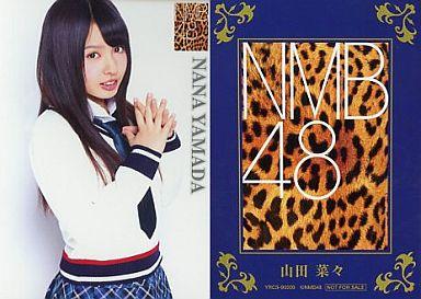 【中古】アイドル(AKB48・SKE48)/NMB48「純情U-19」[TypeC]/CD購入特典 山田菜々/NMB48「純情U-19」[TypeC]/CD購入特典