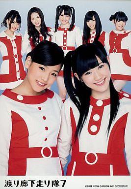【中古】生写真(AKB48・SKE48)/アイドル/AKB48 渡り廊下走り隊7/CD「希望山脈」ヤマダ電機特典生写真