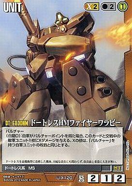 【中古】ガンダムウォー/C/茶/第26弾 戦いという名の対話 U-X120 [C] : ドートレスHMファイヤーワラビー