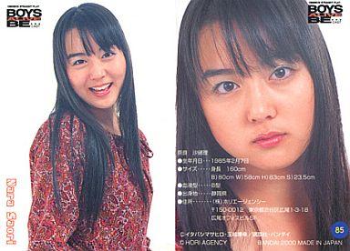 No.85 : 奈良沙緒理/BOYS BE … ALIVE CASTトレ...  画像をクリック