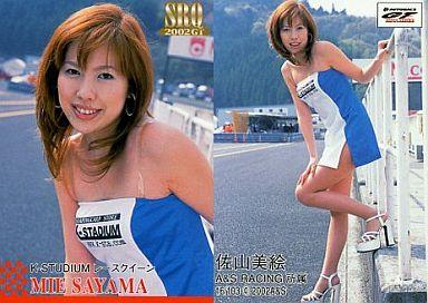 16 : 佐山美絵/SRQ2002GT   中...