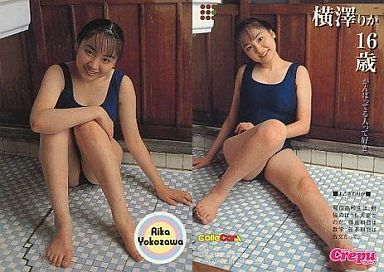 【中古】コレクションカード(女性)/ラッキーCrepuコレクション No.058 : 横澤りか/レギュラーカード/ラッキーCrepuコレクション