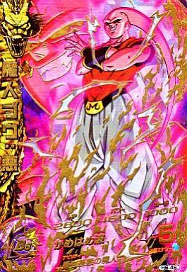 【中古】ドラゴンボールヒーローズ/アルティメットレア/第6弾 H6-46 [アルティメットレア] : 魔人ブウ:悪