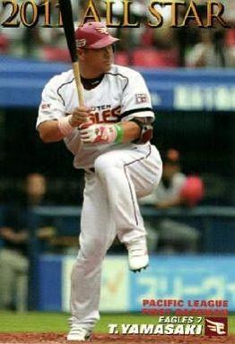 【中古】スポーツ/オールスターカード/2011プロ野球チップス第3弾 AS-04  [オールスターカード] : 山崎武司