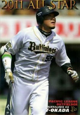 【中古】スポーツ/オールスターカード/2011プロ野球チップス第3弾 AS-10  [オールスターカード] : T-岡田
