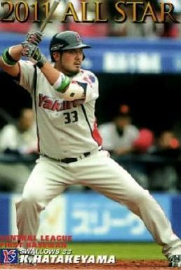 【中古】スポーツ/オールスターカード/2011プロ野球チップス第3弾 AS-16  [オールスターカード] : 畠山和洋