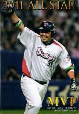 【中古】スポーツ/オールスターカード/2011プロ野球チップス第3弾 AS-23  [オールスターカード] : 第1戦MVP:畠山和洋