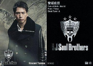 三代目J Soul Brothers/登坂広臣...
