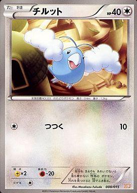 【中古】ポケモンカードゲーム/BW 「ガブリアスデッキ30」 008/015 : チルット