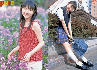 366 : 天野莉絵/雑誌「pure^2」...