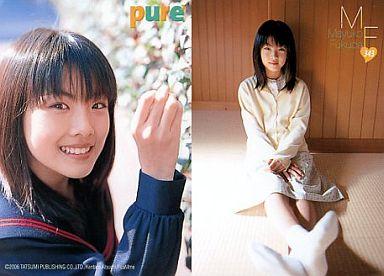 福田麻由子さんのパンツ姿
