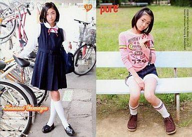 山谷花純さんのパンツ姿
