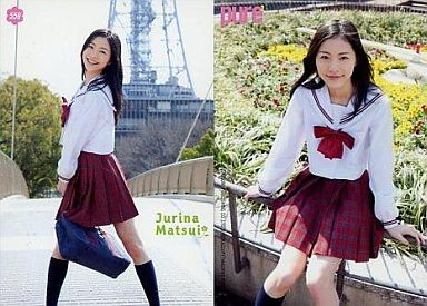 ミニスカート姿の松井珠理奈さん