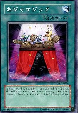 【中古】遊戯王/ノーマル/ELEMENTALENERGY(EEN) EEN-JP040 [N] : おジャマジック