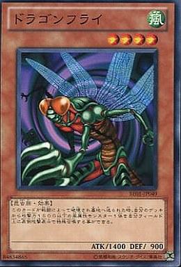 【中古】遊戯王/ノーマル/BEGINNER'S EDITION 1(第7期) BE01-JP049 [N] : ドラゴンフライ