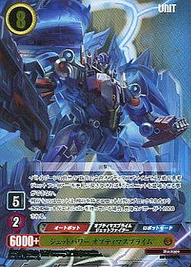 【中古】トランスフォーマー/SR/UNIT/TF-00 トランスフォーマー ブースターZERO 01/76 [SR] : ジェットパワー オプティマスプライム