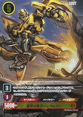 【中古】トランスフォーマー/SR/UNIT/TF-00 トランスフォーマー ブースターZERO 02/76 [SR] : 希望の勇者バンブルビー