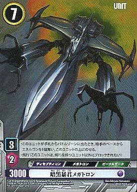【中古】トランスフォーマー/R/UNIT/TF-00 トランスフォーマー ブースターZERO 11/76 [R] : 暗黒暴君メガトロン