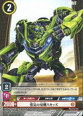 【中古】トランスフォーマー/U/UNIT/TF-00 トランスフォーマー ブースターZERO 21/76 [U] : 勇気の双剣スキッズ