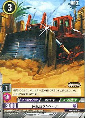【中古】トランスフォーマー/U/UNIT/TF-00 トランスフォーマー ブースターZERO 29/76 [U] : 狂乱兵ランページ