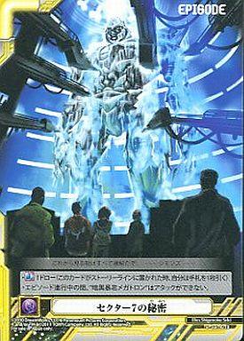 【中古】トランスフォーマー/U/EPISODE/TF-00 トランスフォーマー ブースターZERO 33/76 [U] : セクター7の秘密