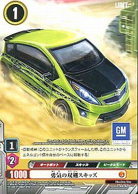 【中古】トランスフォーマー/C/UNIT/TF-00 トランスフォーマー ブースターZERO 53/76 [C] : 勇気の双剣スキッズ