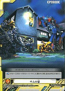 【中古】トランスフォーマー/C/EPISODE/TF-00 トランスフォーマー ブースターZERO 66/76 [C] : サムの家