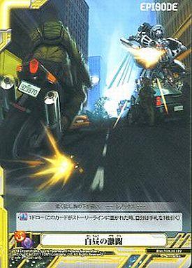 【中古】トランスフォーマー/C/EPISODE/TF-00 トランスフォーマー ブースターZERO 67/76 [C] : 白昼の激闘