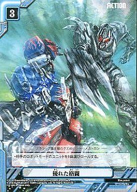 【中古】トランスフォーマー/C/ACTION/TF-00 トランスフォーマー ブースターZERO 71/76 [C] : 優れた格闘